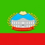 Флаг СИТ
