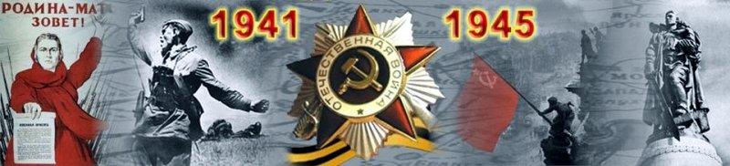 Плакат 70 Лет Верх